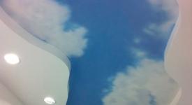 sky-for-atlantis-company-in-reading